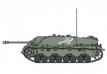 Dragon 3594 Arab Jagdpanzer IV L/48 1:35