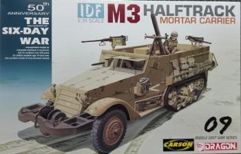 Dragon 3597 IDF M3 Halftrack Mortar Carrier 1:35
