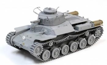 """Dragon 6870 IJA Type 97 Medium Tank """"Chi-Ha"""" 1:35"""