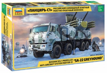 Zvezda 3698 Pantsir S1 Anti Aircraft System M1:35