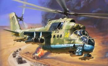 Zvezda 7315 MIL - Mi 24P Helicopter Hind 1:72