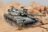 Dragon 3581 IDF M60 1:35
