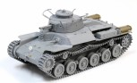 "Dragon 6870 IJA Type 97 Medium Tank ""Chi-Ha"" 1:35"