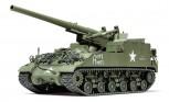 Tamiya US M40 155mm Haubitze 1:35 35351