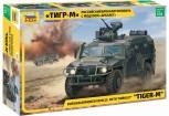 Zvezda 3683 GAZ Tiger w/Arbalet M1:35