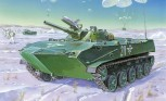 Zvezda 3559 BMD-1 Airborne AFV 1:35